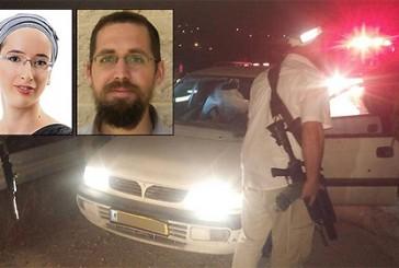 Judée Samarie : deux Israéliens tués par des tirs palestiniens (sécurité israélienne)