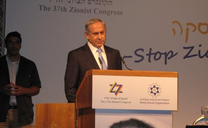 Echo Photo du 37 eme Congres Sioniste par Notre Reporter Alain AZRIA sur place.