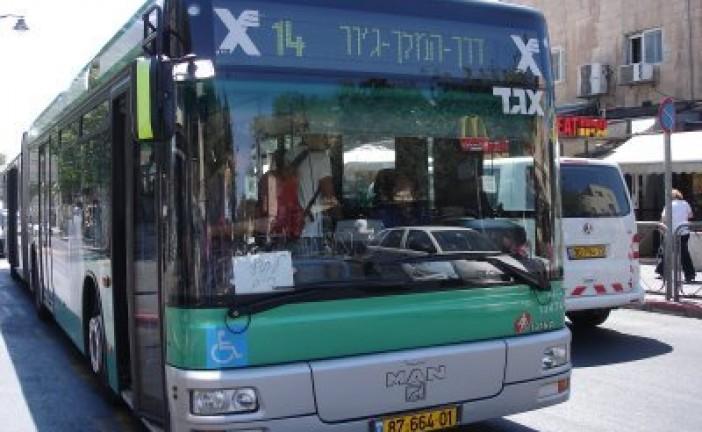 Alerte Nouvelle attentat à Jerusalem » Tir dans un bus 8 Blessés»