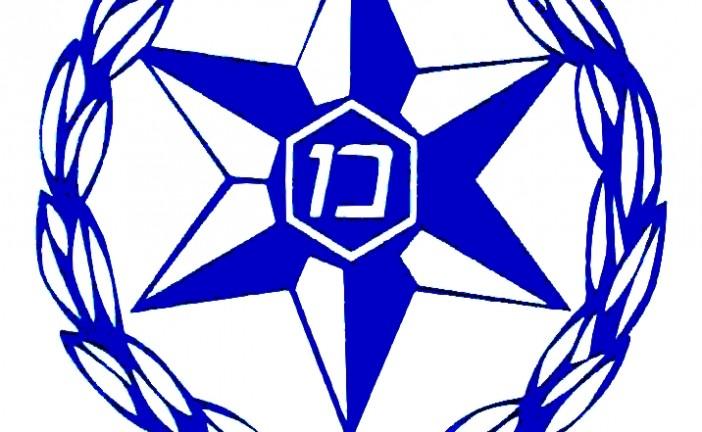 Nouvelle Affaire : La police arrête huit Israéliens (tous résidents de Netanya)  suspectés d'avoir fraudé des compagnies européennes à hauteur de plusieurs millions d'euros 9 mai 2016