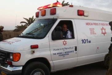 Flash Info  – Judée-Samarie : deux Israéliens tués dans un attentat (police)
