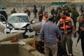 Alerte : Ce  Matin à 9 h30, Dimanche, Un terroriste palestinien a foncé avec sa voiture sur  3 jeunes Israéliens   à Tapuach en Samarie, le terroiste éliminé sur  place (Police)