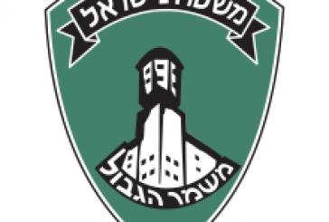 Judée-Samarie: 3 Israéliens blessés dans une attaque à la voiture bélier (police)