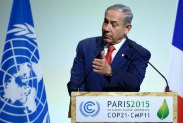 Netanyahu affirme qu'Israël «mène des opérations» en Syrie