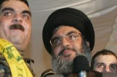 Une figure du Hezbollah tué dans un raid israélien près de Damas (Hezbollah)