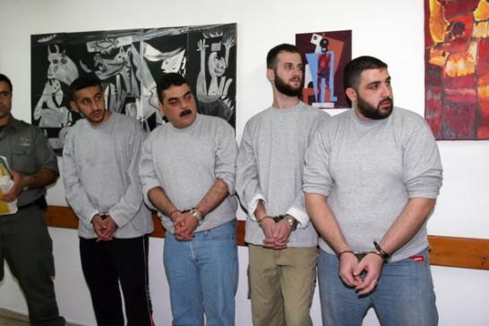 liberation de Samir Kantar