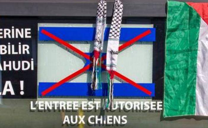 Un café en Belgique: «entrée interdite aux juifs mais autorisée pour les chiens»