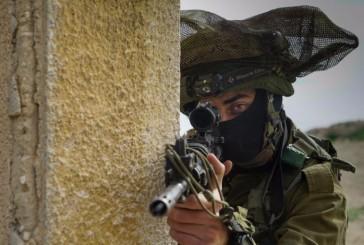 Tsahal présente sa nouvelle Brigade Commando