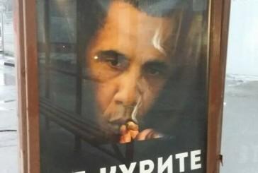 «Fumer tue plus qu'Obama»: l'étonnant slogan publicitaire russe