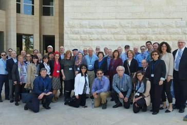 45 experts venus du monde entier en Israël pour apprendre à combattre le BDS.