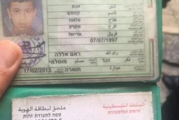 Attentat au couteau à la porte de Jaffa aux abords de la Vielle Ville de Jérusalem.