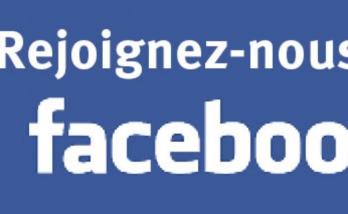Action en justice aux Etats-Unis contre Facebook après des attaques palestiniennes