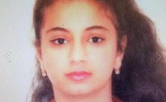 Avis de recherche: Gabriela Shlomov, 15 ans, disparue depuis jeudi dernier à Beersheva.
