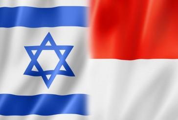 Hotovely, vice-ministre israélienne, dévoile les liens secrets de l'Etat Hébreu avec l'Indonésie.