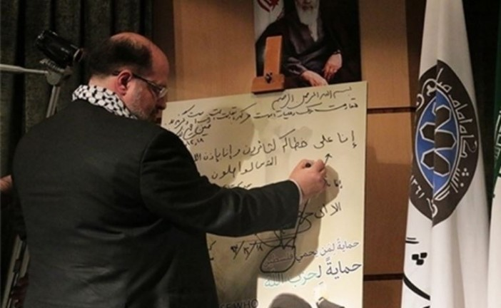 Un envoyé de l'Autorité Palestinienne en Iran affirme son soutien au Hezbollah.