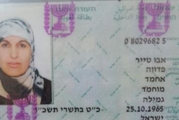 Attentat au couteau perpétré par une terroriste dans la vieille ville de Jérusalem.