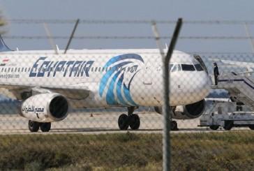 Alerte info : Un avion de la compagnie Egyptaire au départ de Roissy  a disparu des écrans radars
