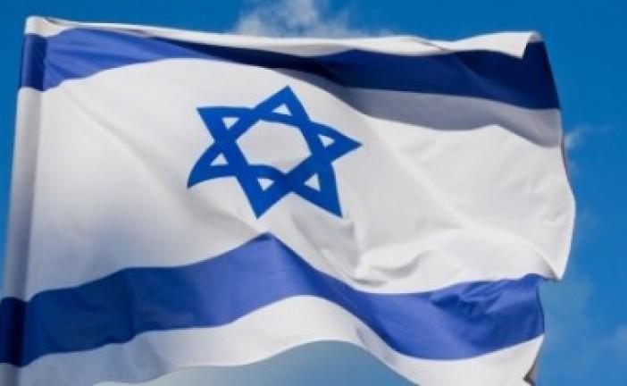 Video : 68 eme anniversaire  de l'etat d'Israel Rita  chante  l'Hymne  Nationale