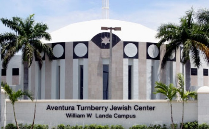Le FBI a déjoué un attentat contre une synagogue en Floride pendant Pessa'h