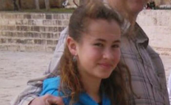 Video : Prière à la memoire de Hallel, victime du terrorisme Palestinien