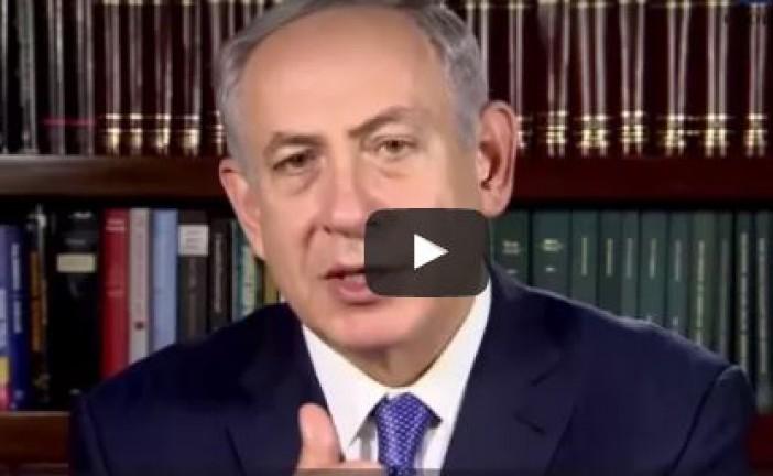 Video : Les vœux (en français) de Binyamin Netanyahou pour Rosh Hachana