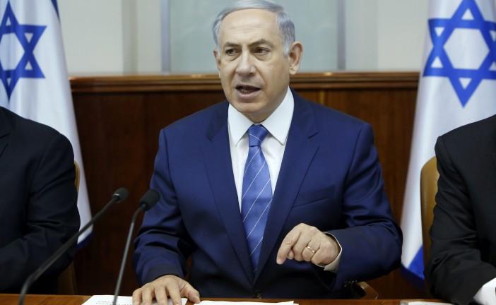 Netanyahu: « je le dis au monde entier: Jérusalem était et restera toujours notre capitale ! »