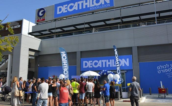 DECATHLON  ouvre  en Israel dans la ville de Rishon l'Etsion