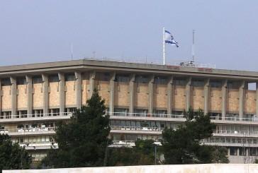 Israël vote la peine de mort pour les terroristes