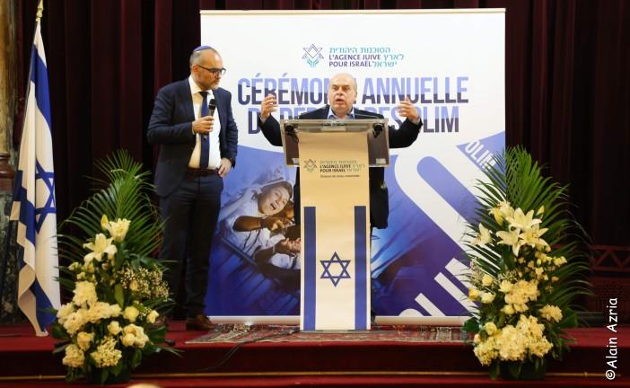 France : Cerémonie annuelle de départ des Olim à la synagogue BUFFAULT 13 Juin 208 (Echo Photos Alain AZRIA)