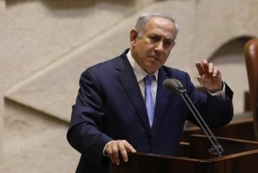 Israel : La loi sur l'État-nation adoptée par la Knesset