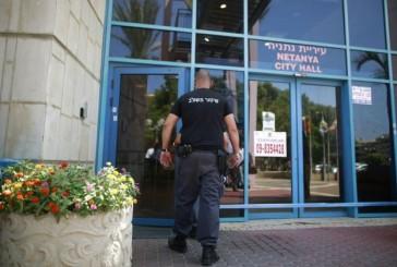 Mairie de Netanya : histoire de fou, Il y avait Luky luke celui qui tire  plus vite que son ombre, il y a aujourd'hui,  les fonctionnaires de la ville qui verbalisent plus vite que leurs stylos…