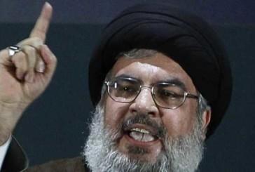 Alerte Info : les rumeurs qui annonçaient le décès de Hassan Nasrallah   ne sont pas vraies