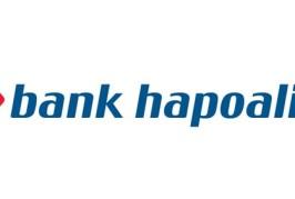 Israël: une banque bloque les comptes des immigrants de France sans y être habilitée