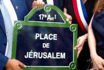 Ce  Dimanche 30 Juin 2019,  Jérusalem rentre dans l'Histoire de Paris