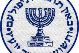 Israël accuse l'Iran de tenter de recruter des espions en Israël sur les médias sociaux