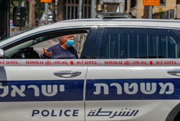 Masques FFP2 : deux Françaises suspectées d'escroquerie arrêtées en Israël