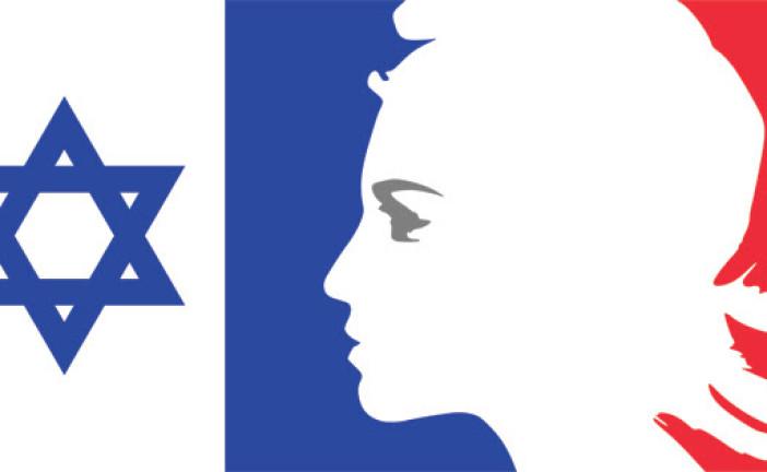 Informations consulaires : Mise à jour des mesures concernant l'entrée en Israël : Sportifs, étudiants, lycéens étrangers et participation aux cérémonies de mariage