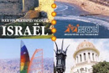 Israël/Coronavirus: les touristes en provenance des «pays verts» pourraient être exemptés de quarantaine