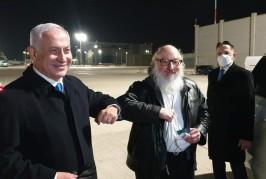 Le Premier Ministre Benjamin Netanyahu a accueilli Jonathan Pollard