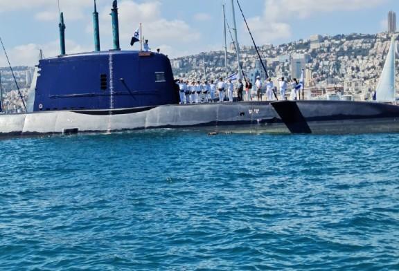 Flottille annuelle à la mémoire des plongeurs du sous-marin Decker coulé en  1968
